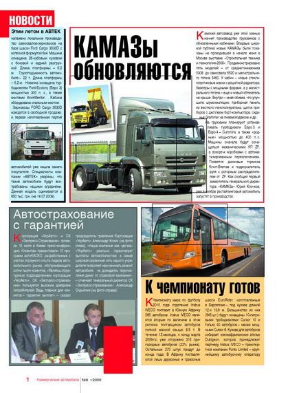 News-1(1)