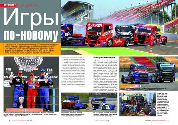 Sport_Racing-1