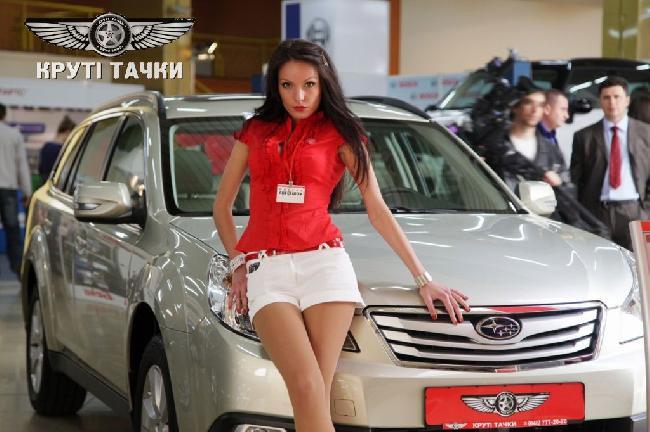 «Одесса АвтоШоу 2011»