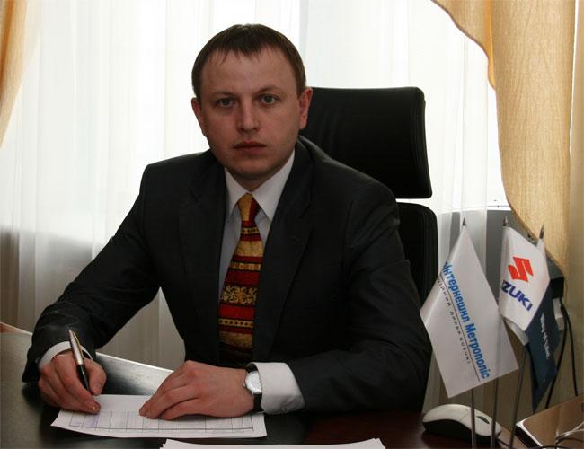 «АвтоИнтернешнл МЕТРОПОЛИС»