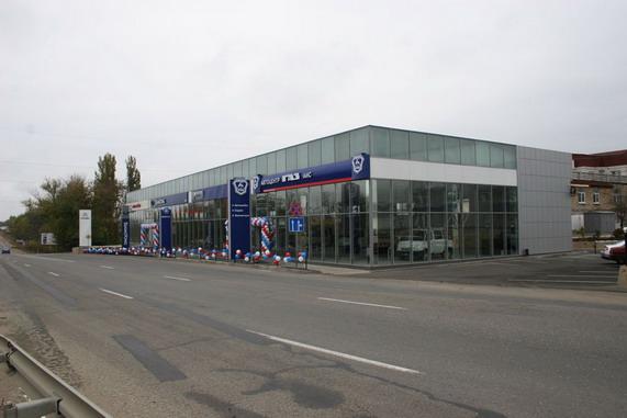 торгово-сервисный центр «АИС-Симферополь»