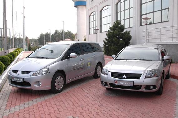 ФК «Динамо»,Mitsubishi
