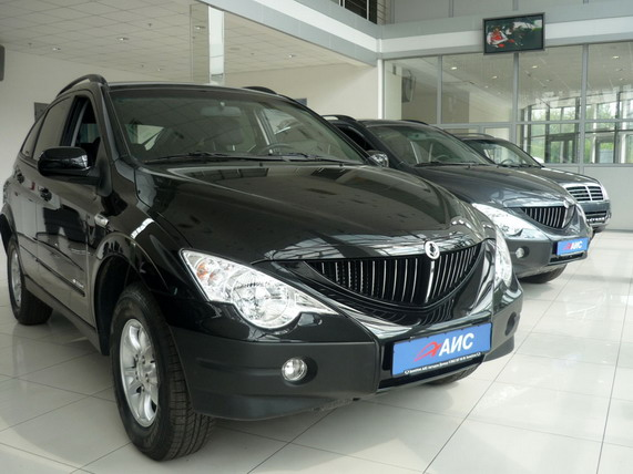 «New SsangYong, New Start»