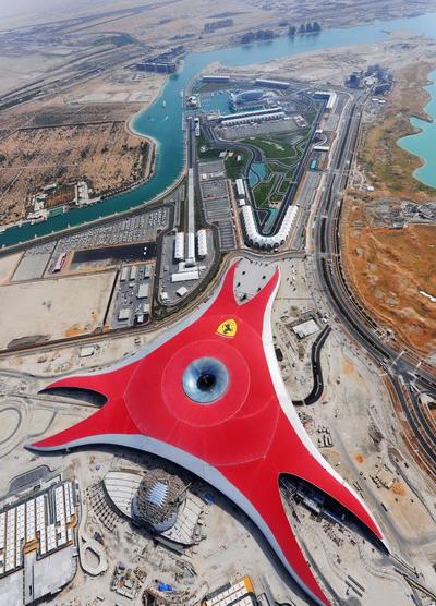 Парк развлечений Ferrari
