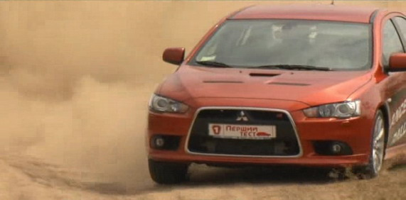 тест-драйв Mitsubishi Lancer X Ralliart