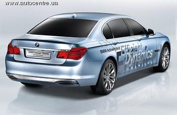 BMW 7 серии ActiveHybrid