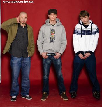 Группа «Бумбокс»
