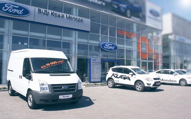 Ford «ВиДи Край Моторз»